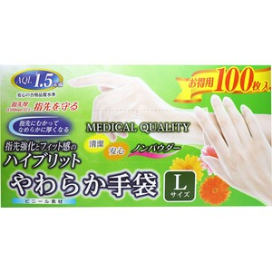 Soft Glove Vinyl Material Powder Free Size L 100 Pcs