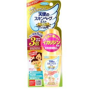 天使のスキンベープミスト プレミアム ベビーソープの香り 60mL【殺虫剤・虫よけ】