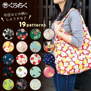 Japanese Pattern Shopping Eco Bag