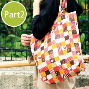 Japanese Pattern Eco Bag