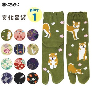 Socks Culture Tabi Socks