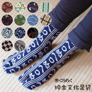 2 Pcs Culture Tabi Socks for Men Men's Socks