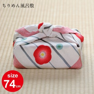 "Crape ""Furoshiki"" Japanese Traditional Wrapping Cloth"