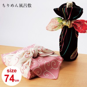 "Crape ""Furoshiki"" Japanese Traditional Wrapping Cloth Kyoto"