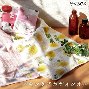 Skin Body Towel Kyoto
