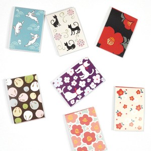 Japanese Pattern Memo Pad Series