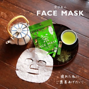 Face Mask Kyoto