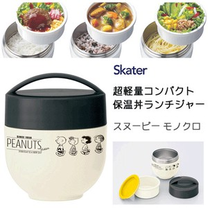 Cafe Donburi Bowl Heat Retention Donburi Bowl Lunch Snoopy Black Light-Weight Compact