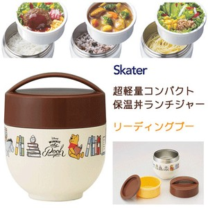 Cafe Donburi Bowl Heat Retention Donburi Bowl Lunch Light-Weight Compact