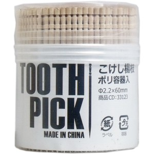 Kokeshi Toothpick Pick Poly In a container Kitchen Cooking Supply