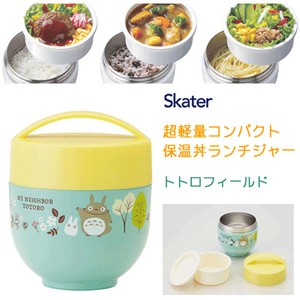 Cafe Donburi Bowl Heat Retention Donburi Bowl Lunch Totoro Field Light-Weight Compact