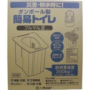 ダンボール製簡易トイレ プルマル3 PM3-5【防災用品】