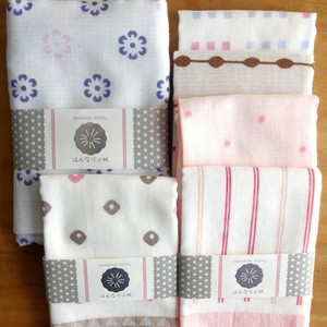 Adult Design Series Hanji Komon Tenugui (Japanese Hand Towels) Handkerchief