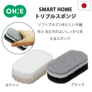 SMART Triple Sponge White Black