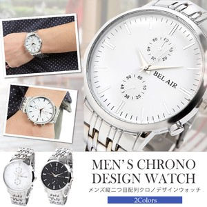 No Exchange Wrist Watch Metal Round Silver Suits Office Business Men's Watch