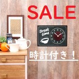 Wall Clock Sticker Cafe Clock/Watch Sticker