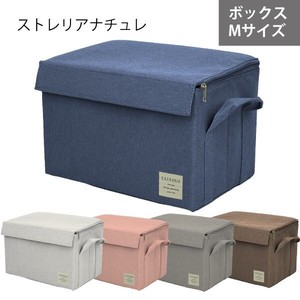 5 Colors With Lid Storage Box Size M
