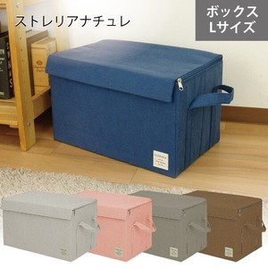 5 Colors With Lid Storage Box Size L