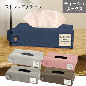 5 Colors Tissue Box Cover Wall Hanging Product