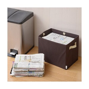Paper Box News paper Stocker News paper Storage