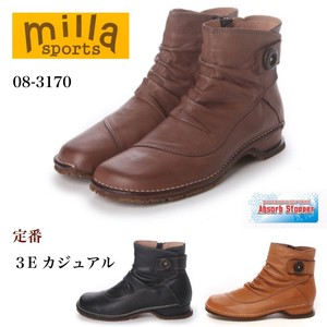 Soft Leather Shearing Boots