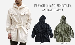 France Type Mountain Rack Hoody 3 Colors