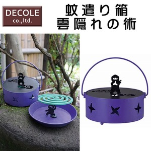 Mosquito Coil Stand