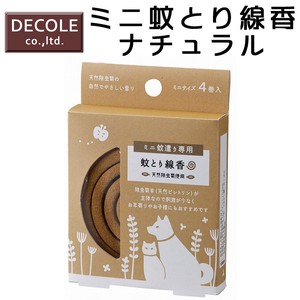 Mosquito Coil Natural