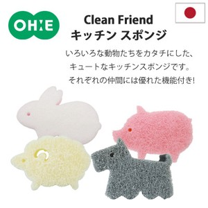 Clean Friends Kitchen Sponge Sheep Rabbit Terrier