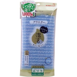 Awastar sponge Body Towel Standard Blue 1 Pc Body Towel Sponge