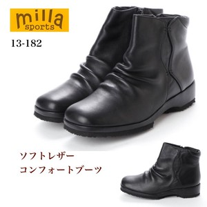 soft Cow Leather Easy Boots