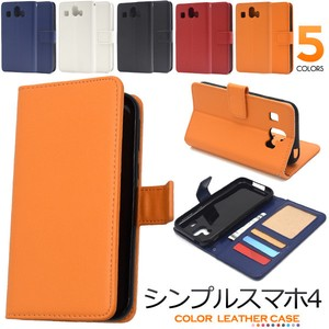Smartphone Case 5 Colors Smartphone Color Leather Notebook Type Case