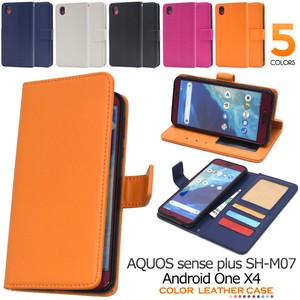 Smartphone Case 5 Colors Color Leather Notebook Type Case