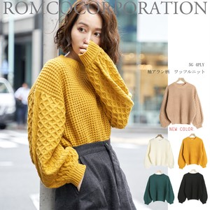 2018 A/W Waffle Knitted