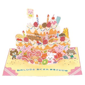 Birthday Pop Card Cake