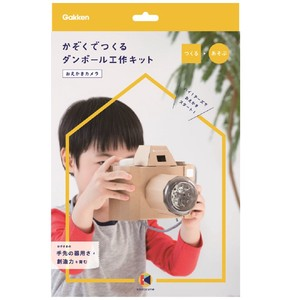 Cardboard Box Craft Kit Camera