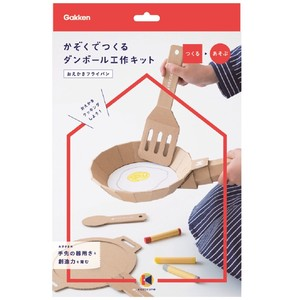 Cardboard Box Craft Kit Frying Pan