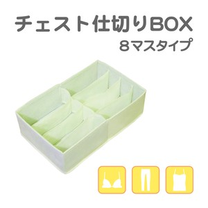 Chest Partition Box Partition Box Plain