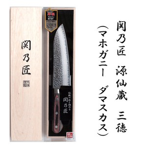 Santoku Bocho (Japanese Kitchen Knives)