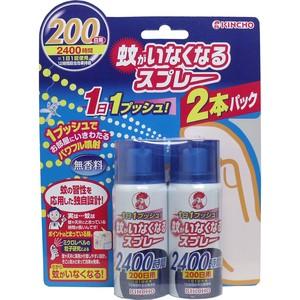 金鳥 蚊がいなくなるスプレー 無香料 200日用×2本パック【殺虫剤・虫よけ】