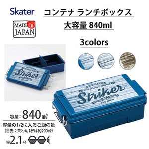SKATER Container Lunch Box Large capacity