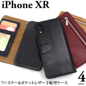 Smartphone Case iPhone Fastener Pocket Leather Notebook Type Case