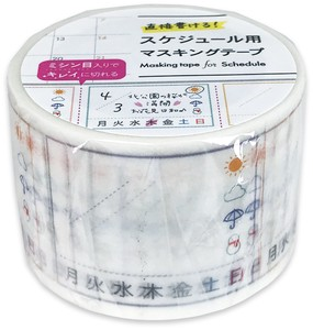 Washi Tape Notebook Diary Album Washi Tape