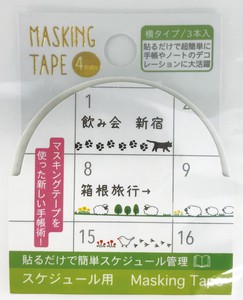 Washi Tape 3 Pcs Decoration Washi Tape