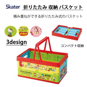 SKATER Folded Storage Basket Sanrio Character Toy Story Princes