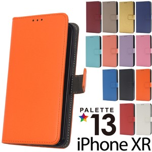 13 Colors soft Feeling iPhone 13 Colors Color Leather Notebook Type Case