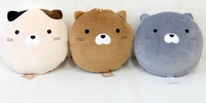 Marshmallow Soft Animal Cushion Net