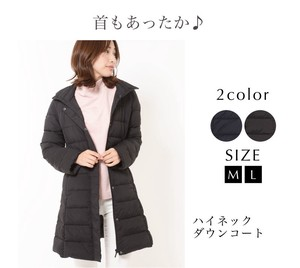 Down Water Repellent Down Ladies Outerwear Down Coat High Neck Washing