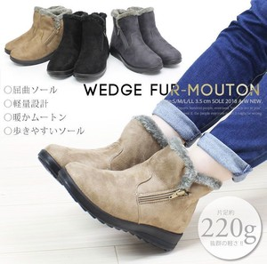 Light-Weight Sole useful Light-Weight Mouton Boots