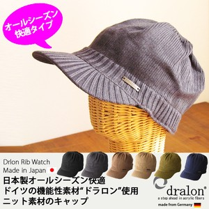 Attached Knitted Cap Hats & Cap Dallon Knitted Hat S/S
